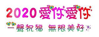 Slogan 01-10-2020.jpg