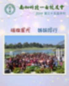 年刊封面.png
