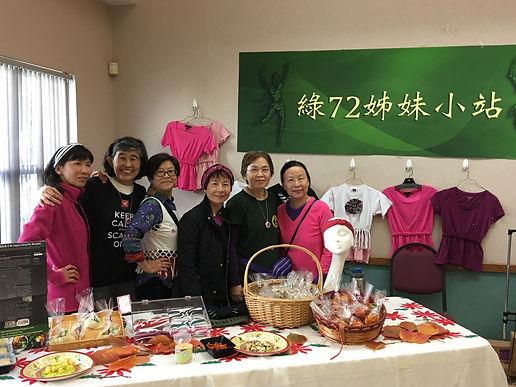 green72-201612-3 - Peggy Li.JPG