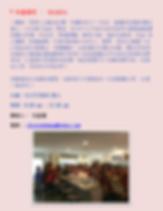 玲嘉廚房11-17-a.PNG