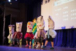 2013-09-28 年會、Pacific Palms、山東大饅頭表演 - 南加