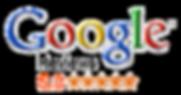 google-reviews_3.png