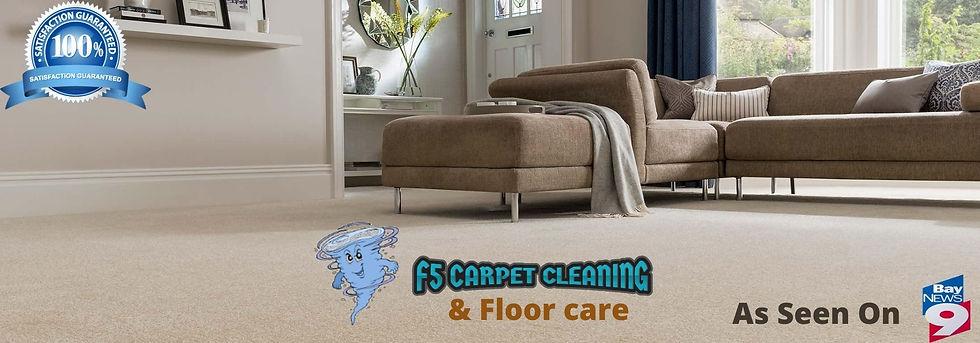 8-3-20-carpet-9.jpg