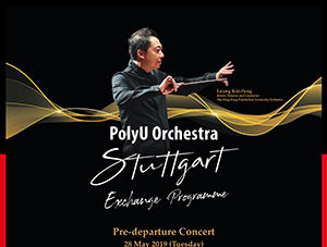 pd concert_icon.jpg