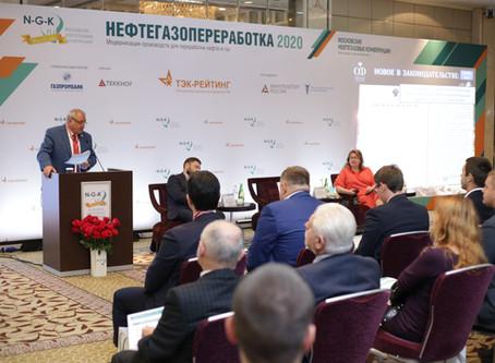 В отеле InterContinental состоялась десятая ежегодная конференция «Нефтегазопереработка-2020»