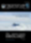 ГНГ 1-2020 web.bmp