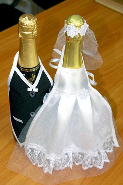 Костюм на шампанское
