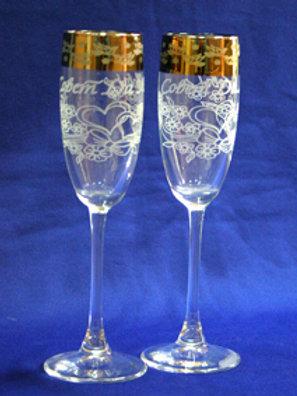 Фужеры под шампанское Позолота с голубями
