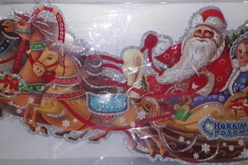 Наклейка с Дедом морозом и снегурочкой