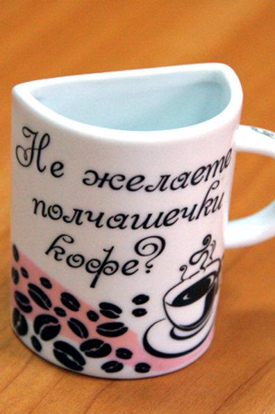 Пол чашечки кофе