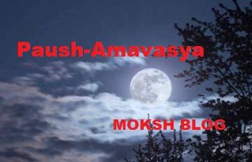 Paush Amavasya