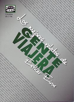 2015-11-Libro-GV25-001