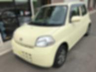 宮城県仙台市宮城野区の中古車販売店green.tの販売車両日産ノート15X