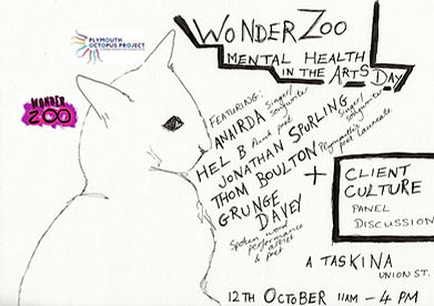 mental health day poster final.jpg