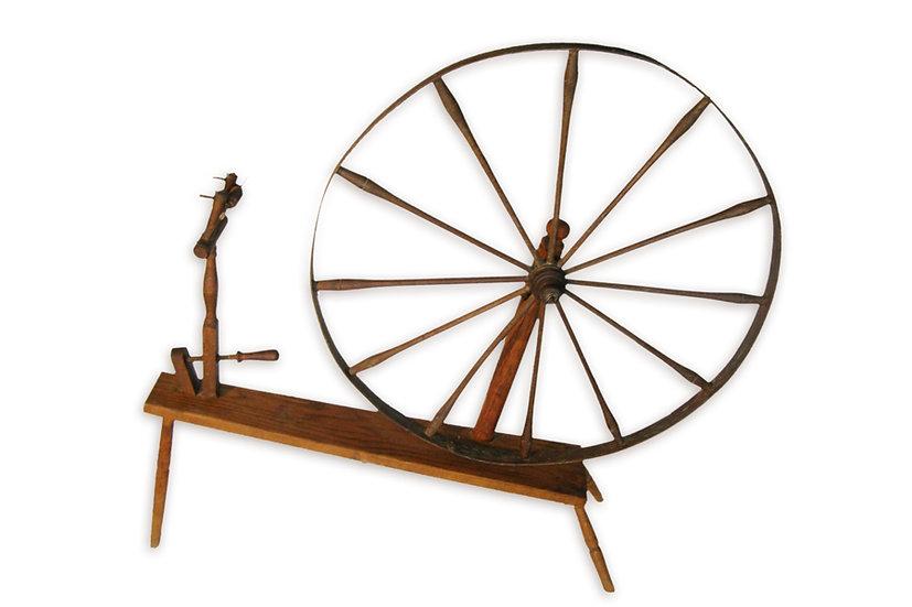 Spinning Wheel (מטוויה (פלך