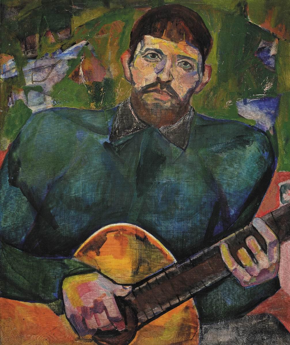 Портрет с гитарой (Автопортрет) 1965 ХМ