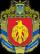 кіровоград.png