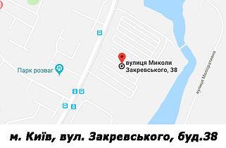 Київ.jpg
