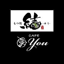 もつ鍋_結-最終.png