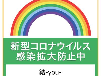 『ヒトサラ』に結-you-が掲載されています(^^♪ 八王子みなみ野・八王子・橋本・居酒屋・もつ鍋