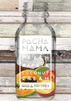 pm peach pap coco cream