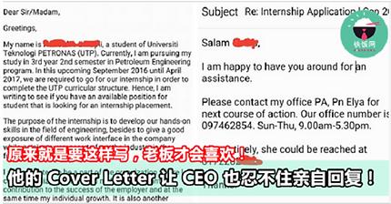 他写出了这样一封 Cover Letter,厉害到就连公司 CEO 也忍不住亲自回复他!