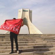 Teheran, Iran, 2016