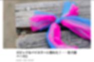 スクリーンショット 2019-04-10 10.31.22.png