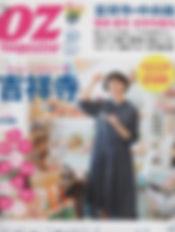 press-oz表紙.jpg