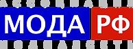 MODA.RF_logо.png