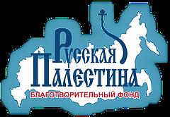 логотип с тенью.png