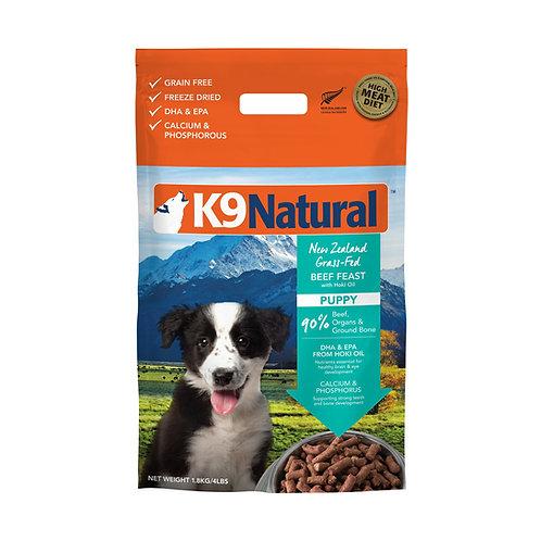 K9 natural パピー