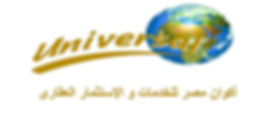 Akwan Egypt Logo لوجو شركة أكوان مصر