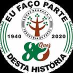 Logo - AN - Selo WEB.png