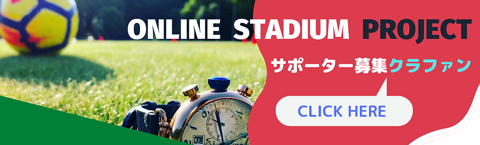 ONLINE STADIUM PROJECT BANNER.png