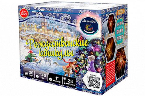 Батарея салютов Рождественские каникулы