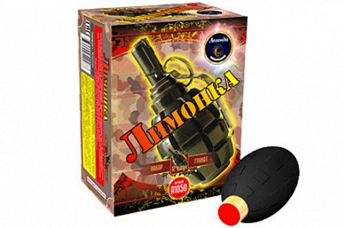 Петарда Лимонка (упаковка 12 шт.)