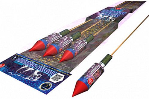 Ракеты Большая медведица (упаковка 3 шт)