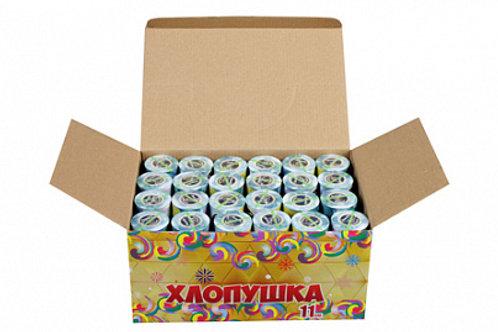 Пружинная хлопушка 11см с конфетти и сюрпризом(упаковка 24 шт)