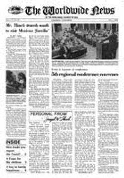 WWN 1986 (Prelim No 22) 12011