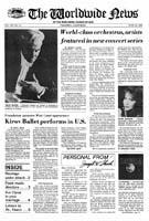 WWN 1986 (Prelim No 12) 061601