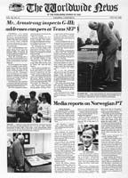 WWN 1984 (Prelim No 16) 07301