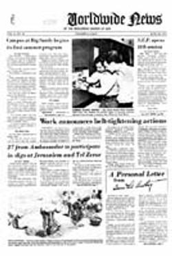 WWN 1974 (Prelim No 13) Jun 2401
