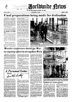 WWN 1974 (Prelim No 07) Apr 0101