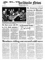 WWN 1977 (Prelim No 03) Jan 3101