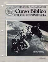 Lesson 1 (1984)