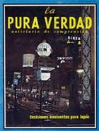 1971 (Prelim No 11) Nov
