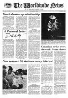WWN 1975 (Prelim No 24) Dec 801