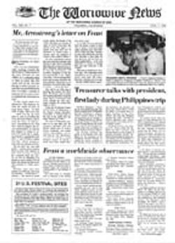 WWN 1980 (Prelim No 07) 04071