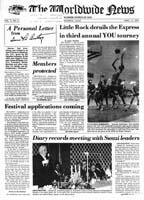 WWN 1977 (Prelim No 08) Apr 1101